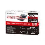 2016年2月発売の東芝製240GB SSD CSSD-S6T240NMG1Qの実践的なベンチマーク