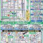 都内ツクモの店舗マップ