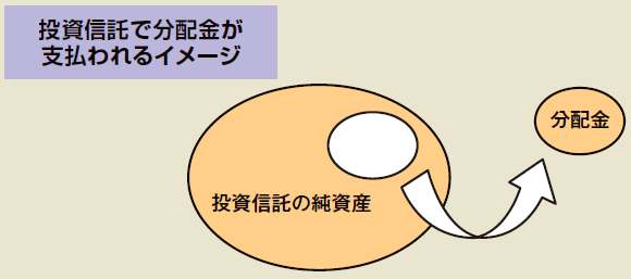 toushin-JP90C0003PX5-4