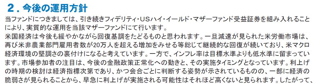 toushin-jp90c00035f-12