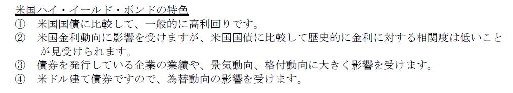 toushin-jp90c00035f-6