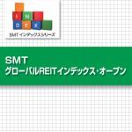三井住友トラスト SMT グローバルREITインデックス・オープンが1位 | インデックス型投資信託ランキング  (2017年04月28日)