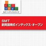 三井住友トラスト SMT 新興国株式インデックス・オープンが1位 | インデックス型投資信託ランキング  (2017年08月01日)