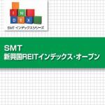 三井住友トラスト SMT 新興国REITインデックス・オープンが1位 | インデックス型投資信託ランキング  (2017年03月22日)