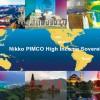 日興 ピムコ・ハイインカム・ソブリン・ファンド毎月分配型(トルコリラコース)が1位 | 外国債券投資信託ランキング  (2017年05月19日)