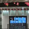 日興 上場インデックスファンド中国A株(パンダ)CSI300が1位 | ETF総合ランキング  (2017年06月29日)